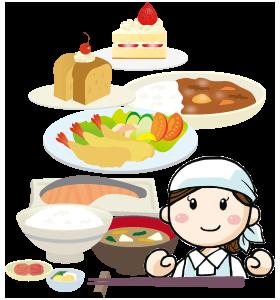 食事・おやつ イラストイメージ